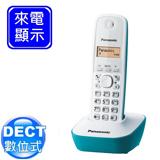《Panasonic》 DECT國際牌數位式無線電話 KX-TG1611 (湖水藍)