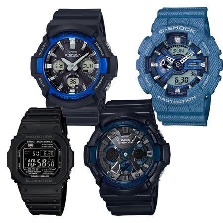 CASIO G-SHOCK 時尚運動錶系列手錶