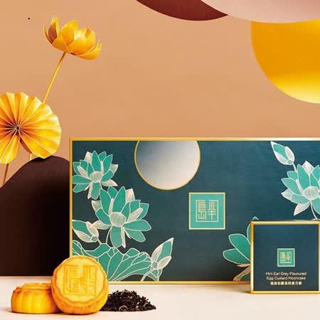 香港半島酒店 迷你名茶奶黃月餅禮盒