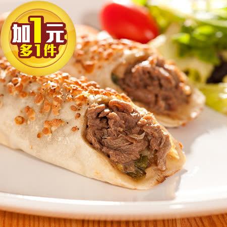 KKLife-紅龍 香濃起司肉捲12條組