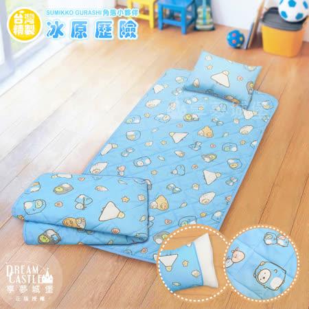 角落小夥伴  兒童涼被枕睡墊三件組