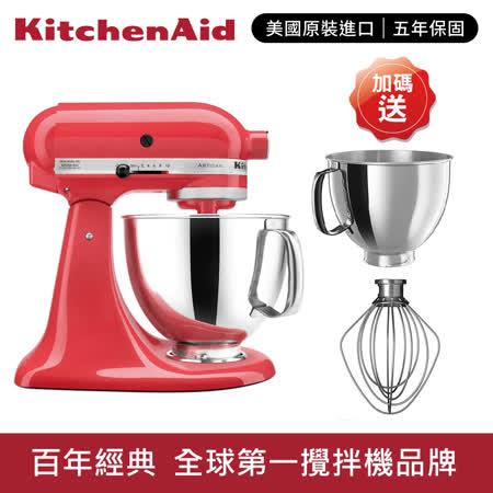 KitchenAid 4.8L桌上型攪拌機