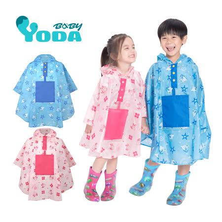 救援小英雄波力 兒童雨衣2款可選