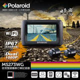 Polaroid寶麗萊 MS273WG蜂鷹Wifi機車夜視雙鏡行車記錄器-內附32G卡( 限量送-防塵套+固定磁鐵/再送-香氛+擦拭巾)