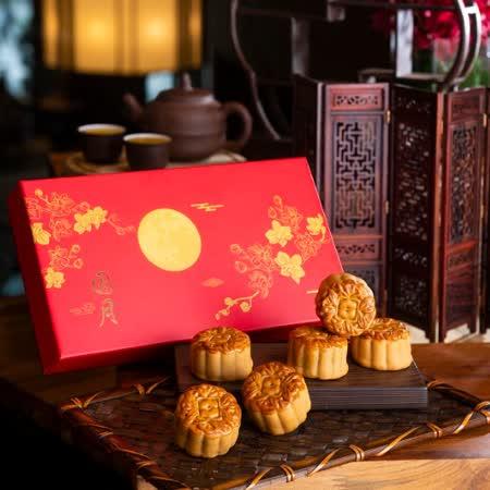 香格里拉台北遠東飯店 圓月精緻月餅禮盒