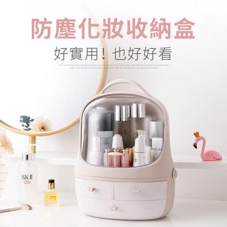 防塵多功能 化妝收納盒彩妝盒