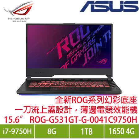 ASUS ROG電競/九代i7 1TB/GTX1650獨顯筆電