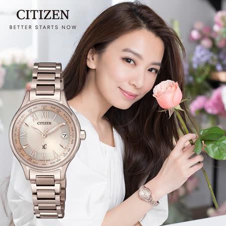 CITIZEN xC 光動能鈦雅緻腕錶