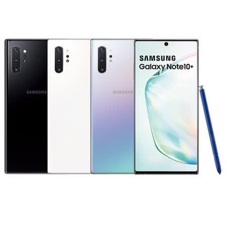 三星 Galaxy Note 10+  12G/256G 6.8 吋手機