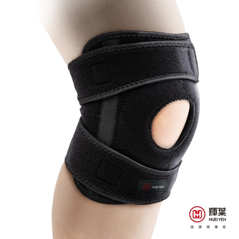 輝葉 全方位透氣竹炭護膝(1入) HY-9901