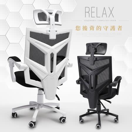 新時尚風格 高機能電腦椅
