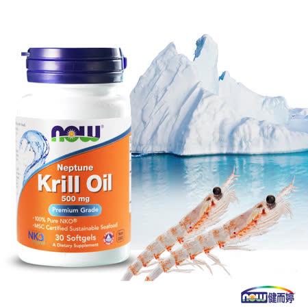 NOW健而婷  南極磷蝦油膠囊食品