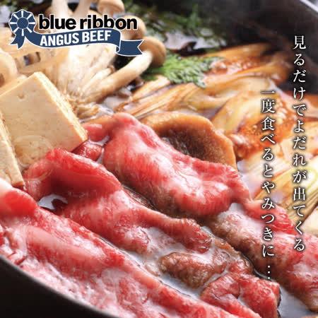 美國藍帶 雪花牛火鍋肉片12盒