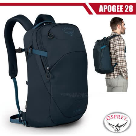 美國 OSPREY 28L 超輕多功能背包