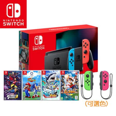 Switch電力加強版+第二組手把+遊戲任選