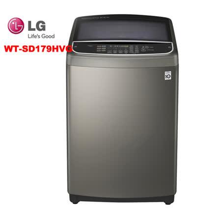 LG樂金 17KG 變頻洗衣機WT-SD179HVG
