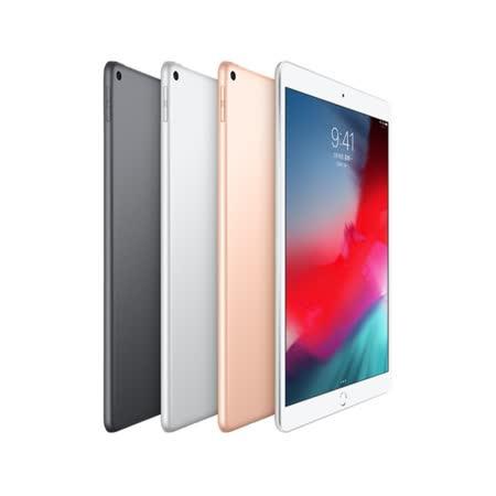 iPad Air (2019) 10.5吋  WIFI版 64GB平板