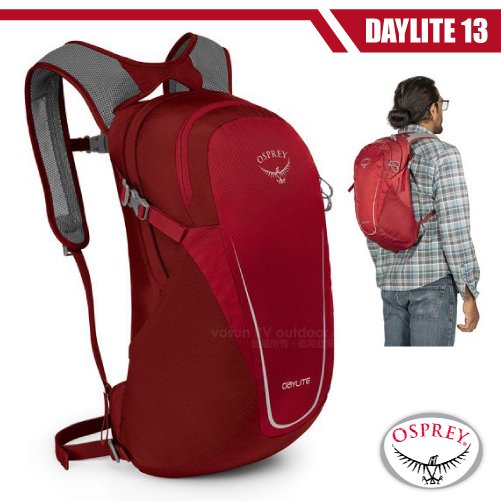 【美國 OSPREY】Daylite 13L 超輕多功能隨身背包/攻頂包_真誠紅 R