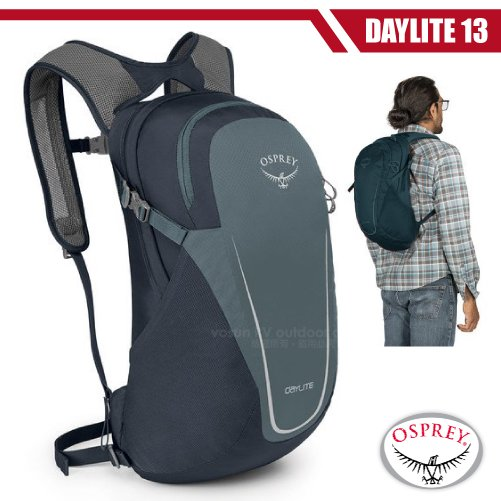 【美國 OSPREY】Daylite 13L 超輕多功能隨身背包/攻頂包_岩石灰 R