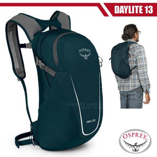 【美國 OSPREY】Daylite 13L 超輕多功能隨身背包/攻頂包_汽油藍 R