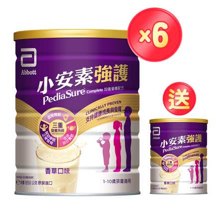 亞培 小安素強護 均衡營養配方6入