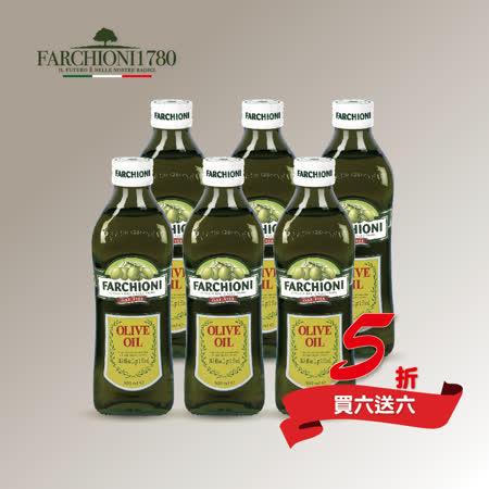 買六送六 法奇歐尼 經典小黃瓶