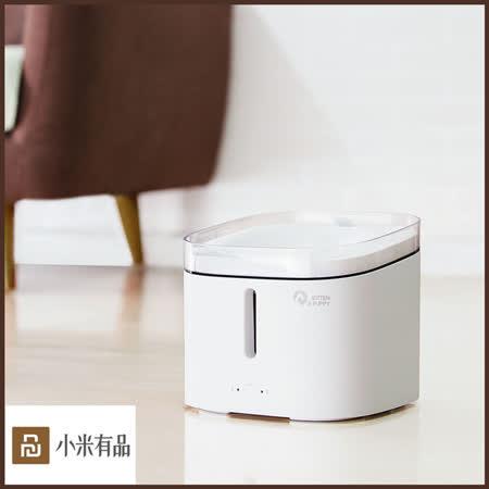 MI 小米有品 貓狗寵物過濾飲水機