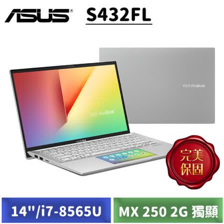 ASUS 八代i7/14吋 8G/SSD/MX250 2G
