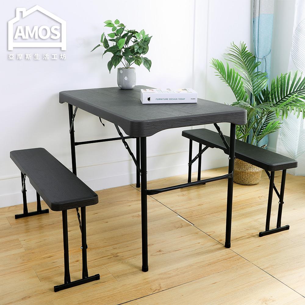 【Amos】Family家庭露營木紋折疊桌椅組
