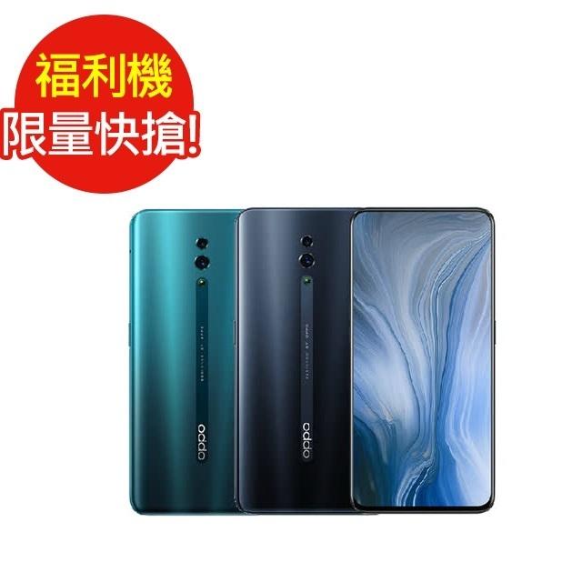 福利品 OPPO Reno 8G/256G 6.4 吋八核心手機(九成新)(綠)