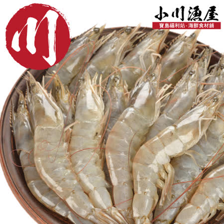 小川漁屋 現撈活凍白蝦1kg