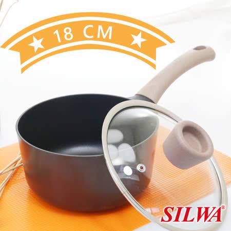 西華SILWA 不沾單柄湯鍋18cm