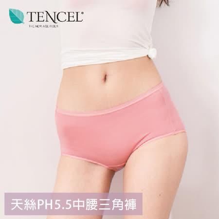 天絲棉舒膚平痕褲 中腰(5入組)