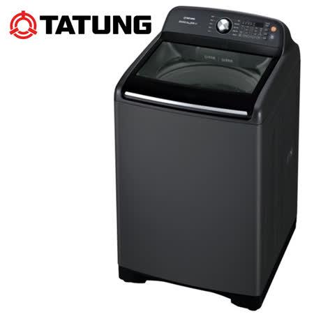 TATUNT大同 12公斤 變頻洗脫烘 滾筒洗衣機