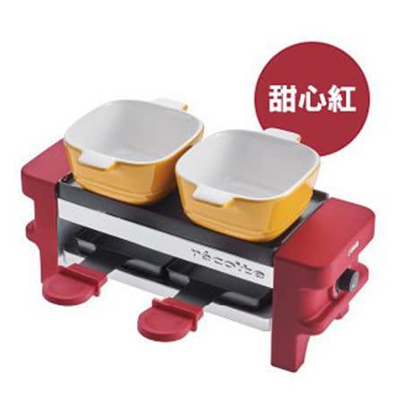 【RECOLTE】迷你煎烤盤-甜心紅