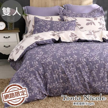 東妮寢飾-精梳棉 兩用被床包組(雙人)