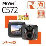 Mio MiVue™ C572 Sony星光級感光元件 GPS行車記錄器 黏支版《送16G+5吋保護貼》