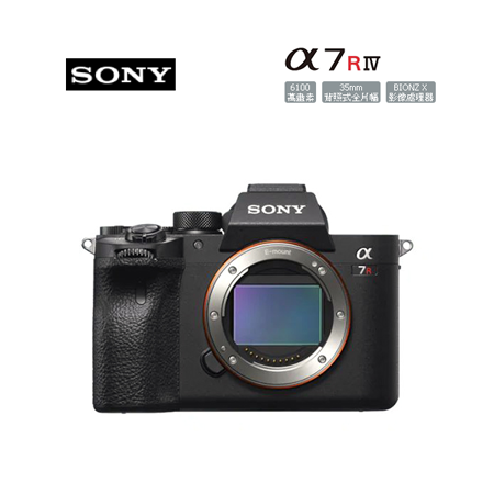 SONY A7RM4  全片幅相機 單機身