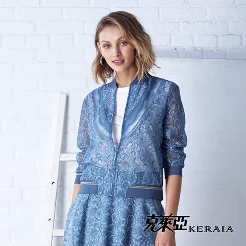【KERAIA 克萊亞】運動風雙色V字花蕾絲外套