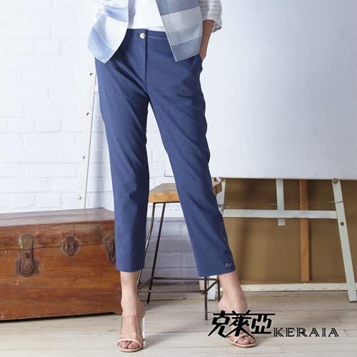 【KERAIA 克萊亞】金蔥愛心窄管顯瘦彈性長褲