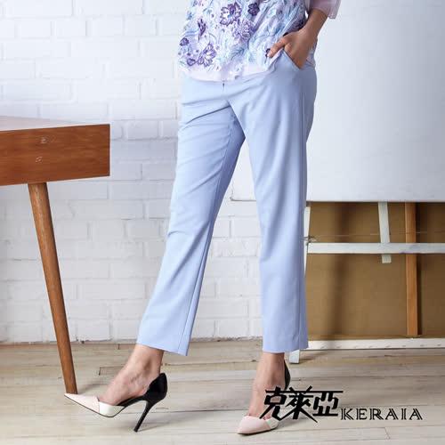 【KERAIA 克萊亞】粉嫩直筒百搭長褲