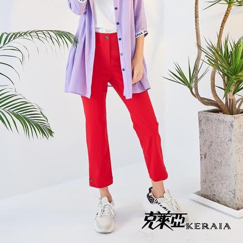 【KERAIA 克萊亞】夏日棉質彈性修身長褲