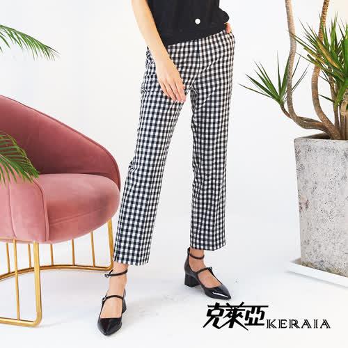 【KERAIA 克萊亞】經典格輕量彈性絲質長褲