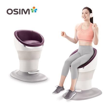 OSIM uDance 核心機
