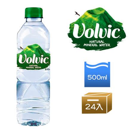 富維克Volvic 天然礦泉水500ml(24入)