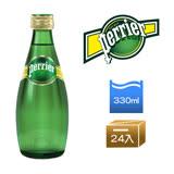 【Perrier沛綠雅】氣泡天然礦泉水330ml(24入/箱)