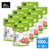 【朝日田野】柚子酵素洗衣精 補充包 1800ml x10包
