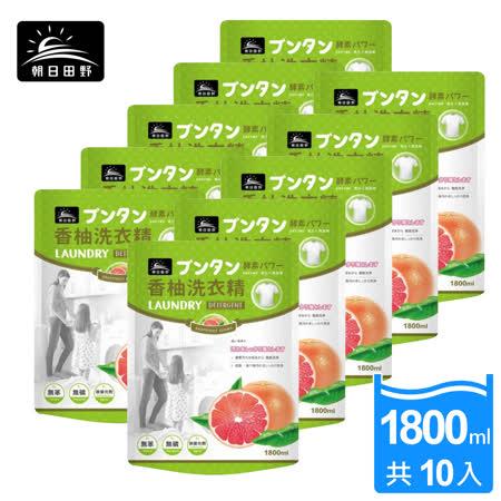 朝日田野-柚子酵素 洗衣精補充包10包