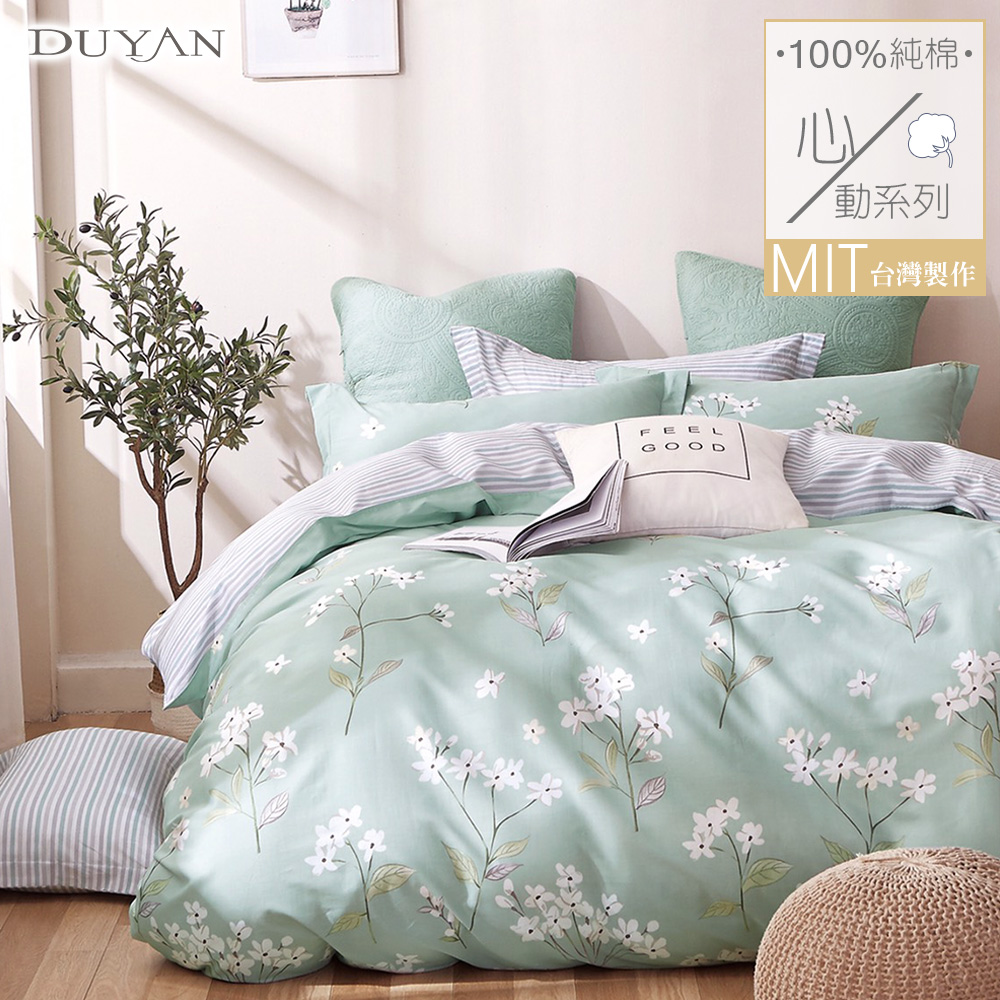 《DUYAN 竹漾》100%頂級純棉單人床包二件組-桐雪漫舞  台灣製