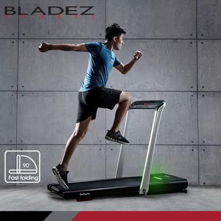 BLADEZ Saturn P6 光導坡動跑步機